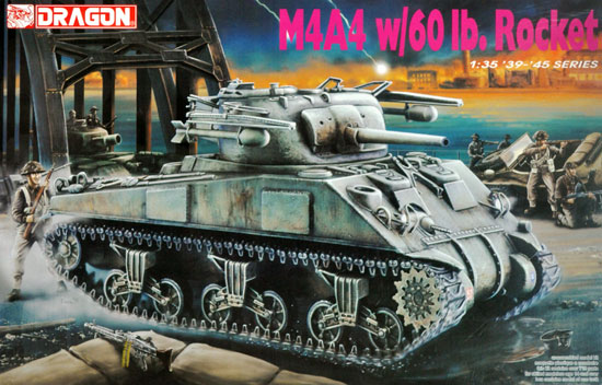 イギリス M4A4 シャーマン w/60ポンド ロケットプラモデル(ドラゴン1/35