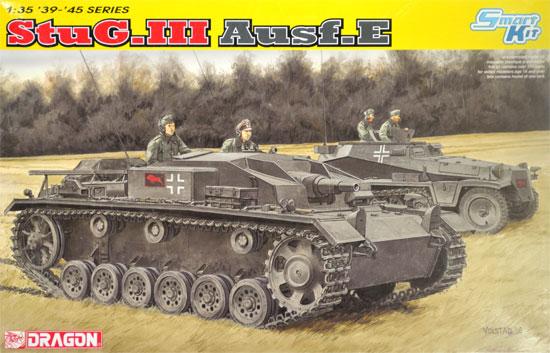 ドイツ 3号突撃砲 E型プラモデル(ドラゴン1/35