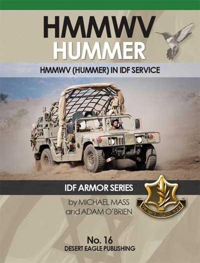 イスラエル陸軍のハンヴィー本(デザートイーグル パブリッシングIDF ARMOR SERIESNo.016)商品画像
