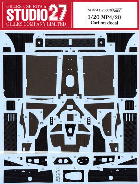 マクラーレン MP4/2B カーボンデカールデカール(スタジオ27F1 カーボンデカールNo.CD20036)商品画像