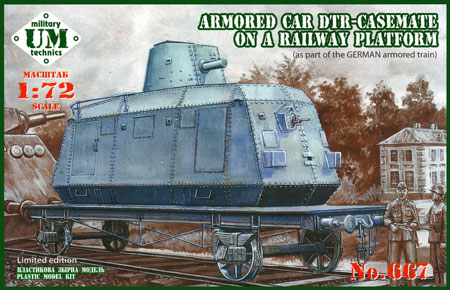 ドイツ DTR 装甲列車 鉄道貨車搭載型プラモデル(ユニモデル1/72 AFVキットNo.667)商品画像