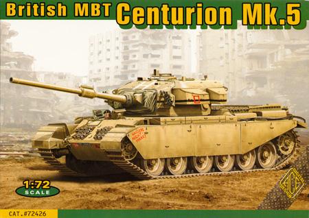 イギリス センチュリオン Mk.5 主力戦車プラモデル(エース1/72 ミリタリーNo.72426)商品画像