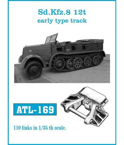 Sd.Kfz.8 12tハーフトラック 初期型 履帯メタル(フリウルモデル1/35 金属製可動履帯シリーズNo.ATL169)商品画像