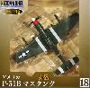 P-51B マスタング