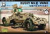ハスキー Mk.3 地雷探知車