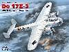ドルニエ Do17Z-2 爆撃機