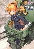 ミリ姫大戦 イラスト集 2 軽装甲編