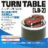ターンテーブル LB・2