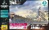 アメリカ海軍 戦艦 アイオワ