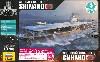 日本海軍 空母 信濃