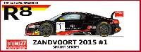 スタジオ27ツーリングカー/GTカー オリジナルキットアウディ R8 ultra #1 ZANDVOORT 2015