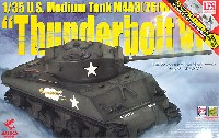アスカモデル1/35 プラスチックモデルキットアメリカ中戦車 M4A3(76) Wシャーマン サンダーボルト 6 (初回限定 ブローニングM2重機関銃セット)