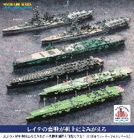 エンガノ岬沖海戦セット