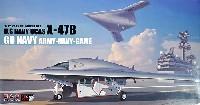 アメリカ海軍 無人爆撃機 X-47B GO NAVY アーミー・ネイビーゲーム