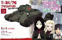 T-34/76 プラウダ高校 (ガールズ&パンツァー 劇場版)