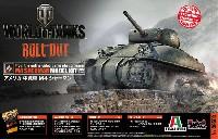 プラッツWORLD OF TANKSアメリカ 中戦車 M4 シャーマン