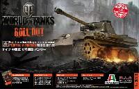 ドイツ 中戦車 5号戦車 パンター