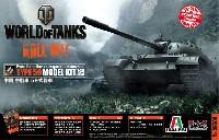 プラッツWORLD OF TANKS中国 中戦車 59式戦車