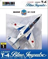 T-4 ブルーインパルス 1番機