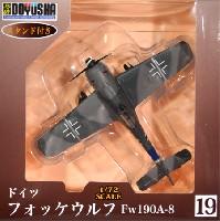童友社1/72 塗装済み完成品フォッケウルフ Fw190A-8