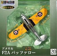童友社1/72 塗装済み完成品F2A バッファロー