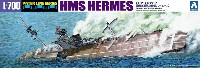 アオシマ1/700 ウォーターラインシリーズ英国海軍 航空母艦 ハーミーズ