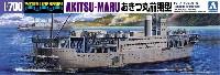 アオシマ1/700 ウォーターラインシリーズ日本陸軍 丙型特殊船 あきつ丸 前期型