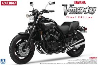 アオシマ1/12 バイクヤマハ VMAX '07