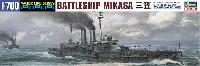 ハセガワ1/700 ウォーターラインシリーズ日本戦艦 三笠