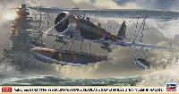ハセガワ1/48 飛行機 限定生産中島 E8N2 九五式二号 水上偵察機 長門搭載機