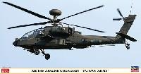 ハセガワ1/48 飛行機 限定生産AH-64E アパッチ ガーディアン 台湾陸軍