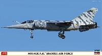 ハセガワ1/72 飛行機 限定生産ミラージュ F.1C スペイン空軍