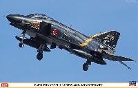 ハセガワ1/48 飛行機 限定生産F-4EJ ファントム 2 飛行開発実験団 60周年記念
