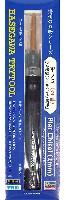 ハセガワトライツール播州の刃物シリーズ 平ノミ (2mm) 安来鋼 黄紙