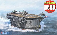 フジミちび丸艦隊 シリーズちび丸艦隊 龍驤