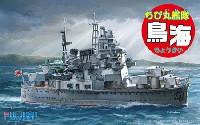 フジミちび丸艦隊 シリーズちび丸艦隊 鳥海