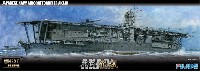 フジミ艦NEXT日本海軍 航空母艦 赤城