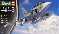 レベル1/72 飛行機サーブ JAS-39D グリペン 複座型