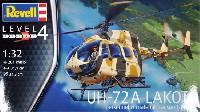レベル1/32 AircraftUH-72A ラコタ