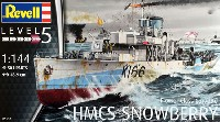 レベル1/144 艦船モデルフラワー級コルベット HMCS スノーベリー