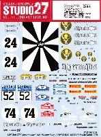 スタジオ27ラリーカー オリジナルデカールフォルクスワーゲン ゴルフ Gti イェーガーマイスター #24 ヘッセンラリー 1975/#52 RAC 1975/#74 モンテカルロラリー 1976