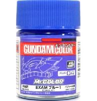 GSIクレオスガンダムカラー (単色)EXAM ブルー 1