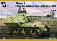 パンダホビー1/35 CLASSICAL SCALE SERIESSd.Kfz.135 マーダー 1 7.5cm対戦車自走砲