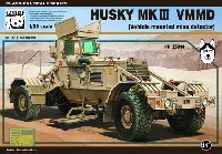 パンダホビー1/35 CLASSICAL SCALE SERIESハスキー Mk.3 地雷探知車