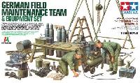 ドイツ野戦整備チーム 装備品セット