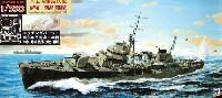 ピットロード1/350 スカイウェーブ WB シリーズ日本海軍海防艦 丙型 (前期型) (エッチング+真ちゅう砲身2本付)