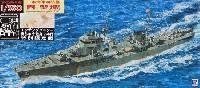 ピットロード1/350 スカイウェーブ WB シリーズ日本海軍海防艦 丙型 (後期型) (エッチング+真ちゅう砲身2本付)