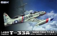 T-33A シューティングスター 初期型
