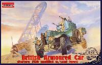 イギリス ロールスロイス装甲車 Mk.1 1920年型 砂漠仕様