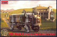 FWD モデルB 3トン 弾薬運搬車